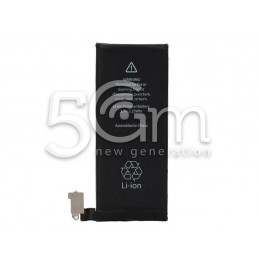 Iphone 4 Battery 2015 Production