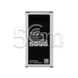 Batteria Samsung SM-G903 S5 Neo No Logo