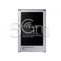 Batteria Samsung SM-N7505