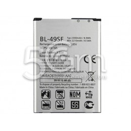 Batteria BL-49SF 2210 mAh LG G4S H735 No Logo