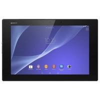 Xperia Z2 Tablet Wifi + 4G (SGP521)