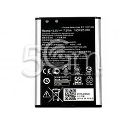 Batteria C11P1428 2070 mAh Asus Zenfone 2 Laser ZE500KL No Logo